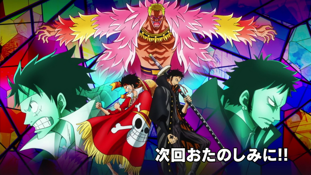 File:One Piece 15th Anniversary End Card 3.png