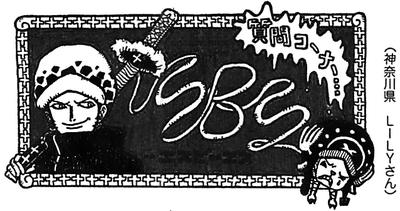SBS71 Header 3.png