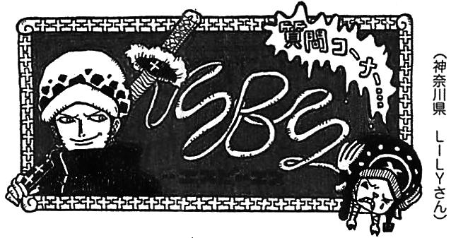 SBS71 Header 3