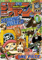 Shonen Jump 2010 Issue 02.png