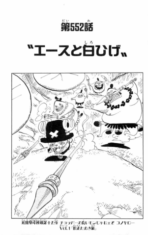 File:Chapter 552.png