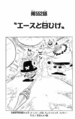 Chapter 552.png