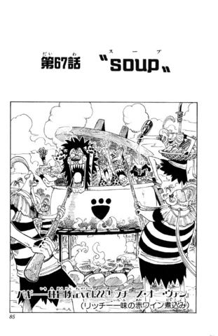 File:Chapter 67.png