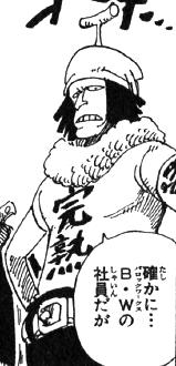 Mr. Mellow Manga Infobox