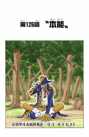 File:Chapter 126 Colored.png