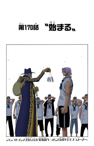 File:Chapter 170 Colored.png