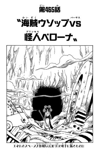 Chapter 465