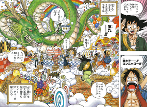 Cross Epoch Color Spread