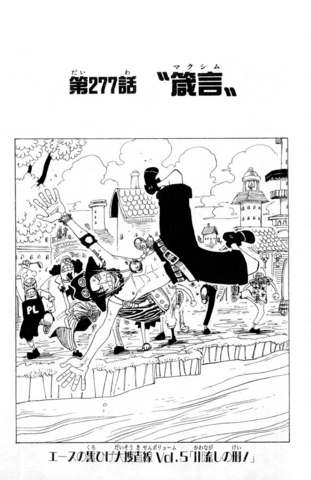 File:Chapter 277.png