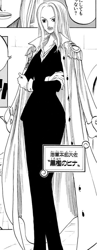 Image - Hina's Initial Manga Outfit.png   One Piece Wiki ...