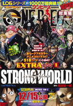Strong World Extra Log Book