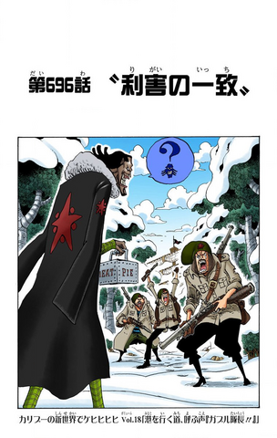 File:Chapter 696 Colored.png