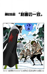 Chapter 696 Colored