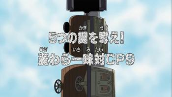 Episode 285