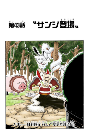 File:Chapter 43 Colored.png