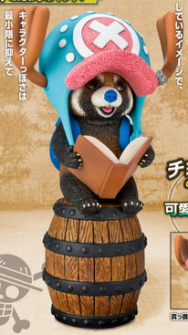 File:Figuarts Zero Racoon.png
