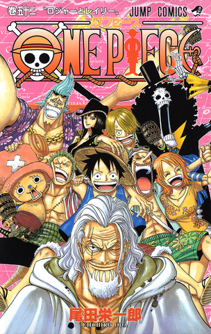 File:Volume 52.png