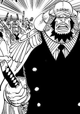Daigin Manga Infobox