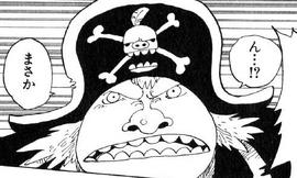 Puppu en el manga