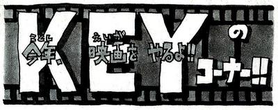 KEY Corner Header