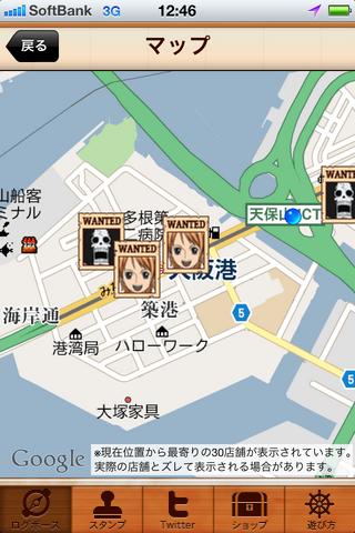 File:LawsonARGOnePiece-Map2.PNG