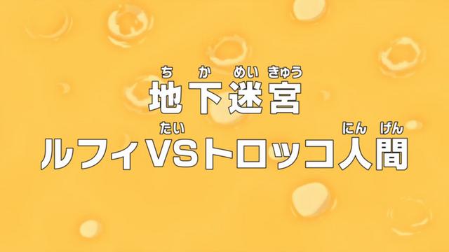 File:Episode 748.png