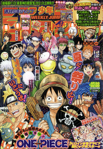 File:Shonen Jump 2013 Issue 37-38.png