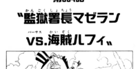 Chapter 534