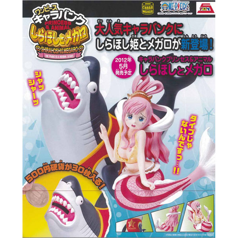 File:CharaBankPrincessAnimalSeries-Shirahoshi.png