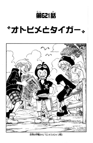 File:Chapter 621.png