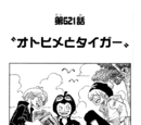 Chapter 621