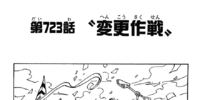 Chapter 723