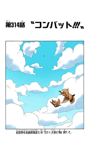 File:Chapter 314 Colored.png