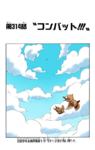 Chapter 314 Colored
