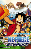 Straw Hat Chase Novel Cover.png