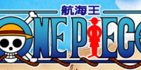One Piece in Taiwan