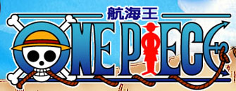File:Taiwanese One Piece Logo.png