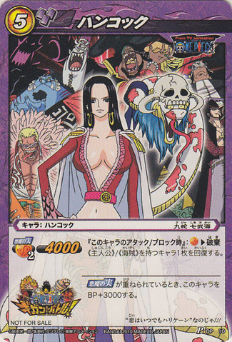 File:Boa Hancock Miracle Battle Carddass P 10.png