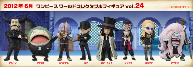 File:One Piece World Collectable Figure One Piece Volume 24.png