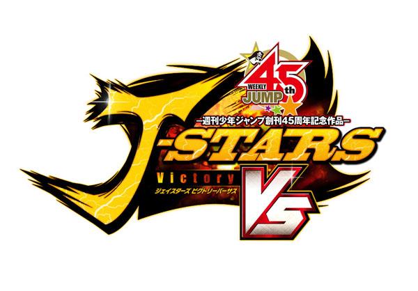 File:J-Stars Victory Vs Logo.png