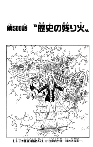 File:Chapter 500.png