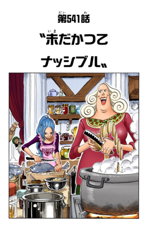 File:Chapter 541 Colored.png