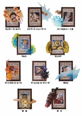 File:One Piece Frame Collection The Power Of Devil Fruit.png