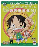 Chara Fortune Jul 2010 - Green Box