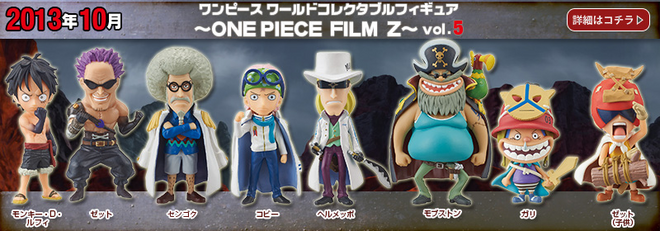One Piece World Collectable Figure Film Z Volume 5