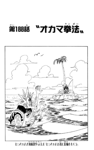 File:Chapter 188.png
