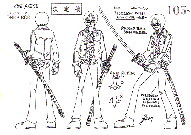 File:Shigure Concept Art.png