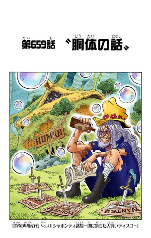 File:Chapter 659 Colored.png