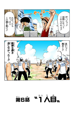 File:Chapter 6 Colored.png