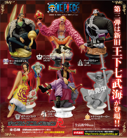 File:ChessPieceCollectionR-OnePiece3.png.png